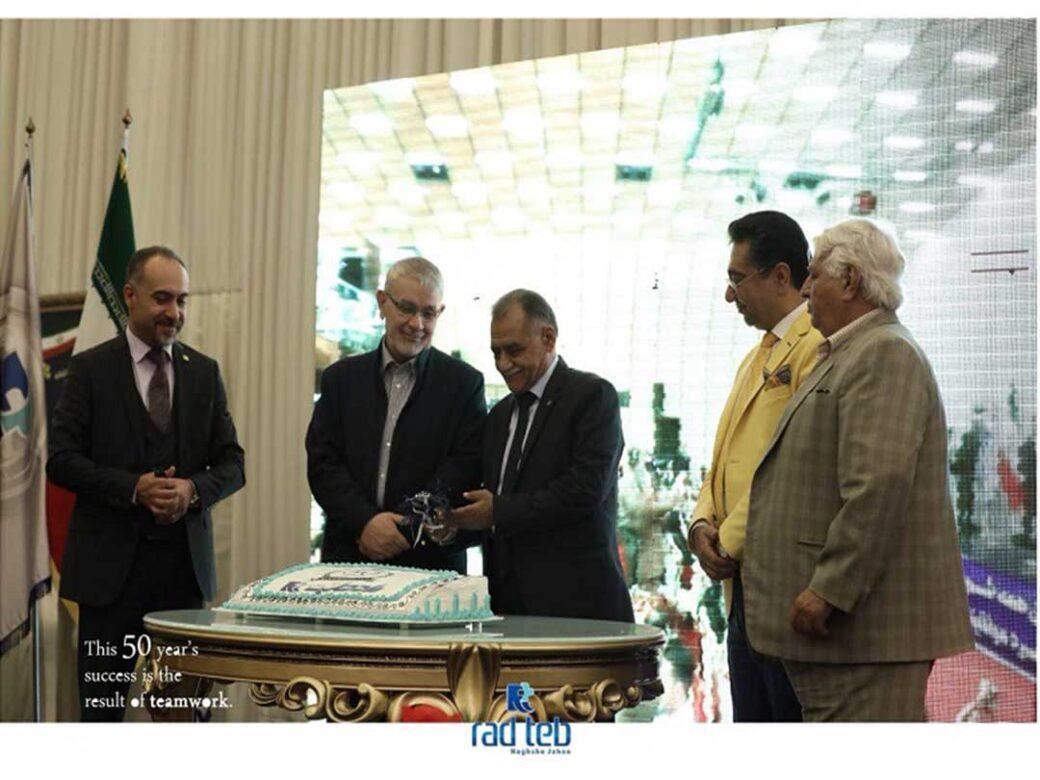 جشن 50 سالگی شرکت رادطب نقش جهان