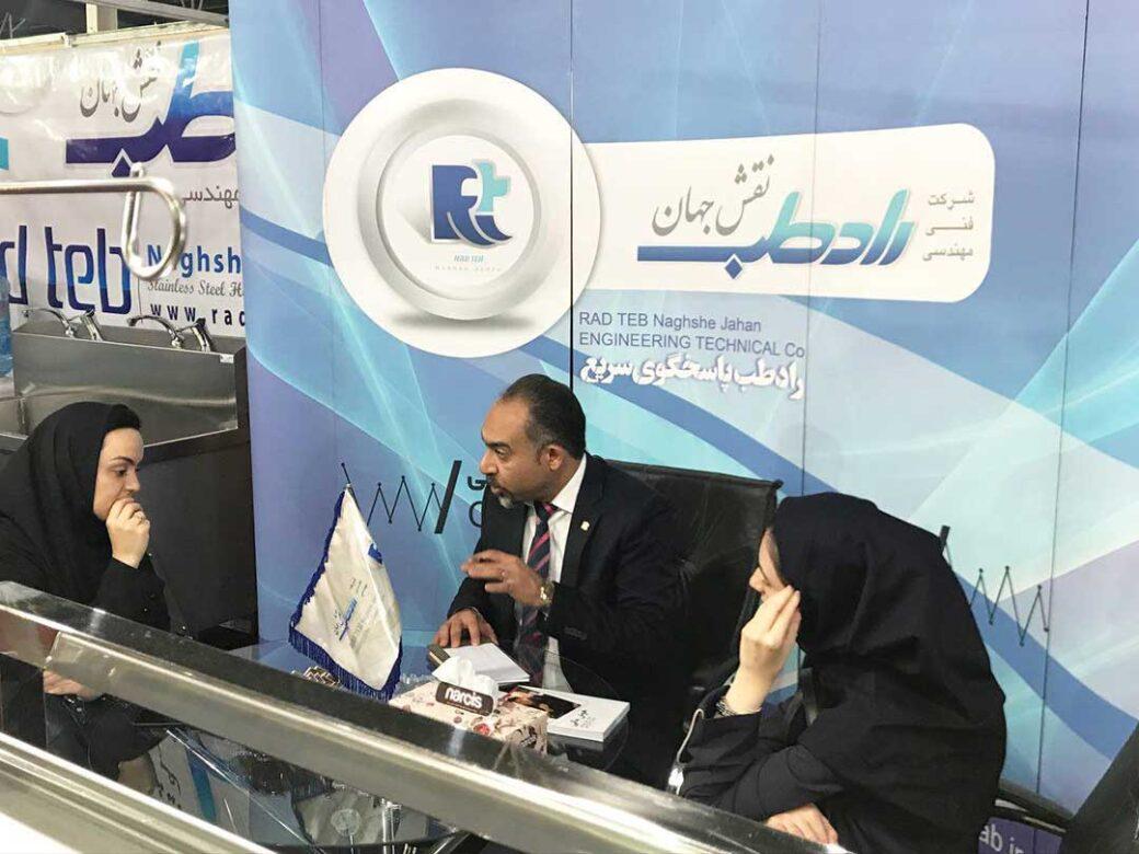 نمایشگاه تجهیزات پزشکی در استان گیلان