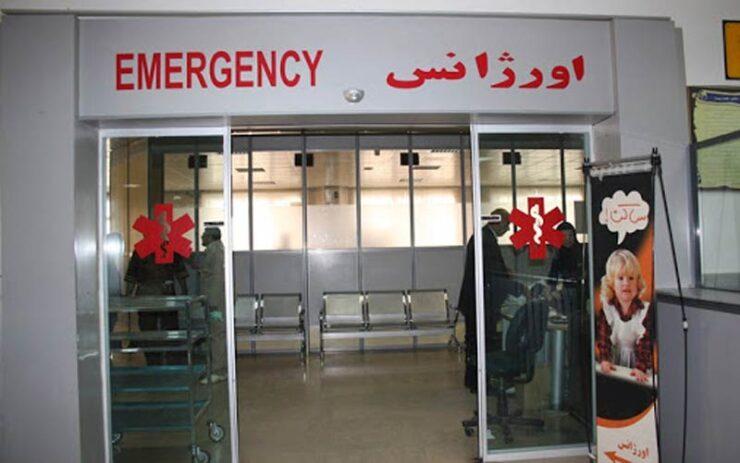 تجهیزات اورژانس بیمارستان